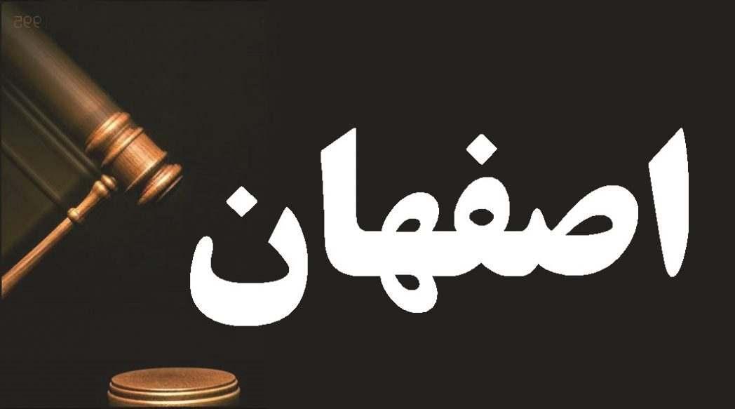 مشاوره حضوری با وکیل در اصفهان